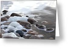 Foamy Rocks Greeting Card