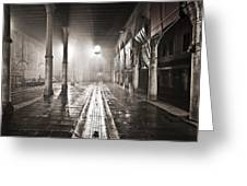 Fog In The Market Greeting Card