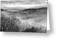 Fog In The Mountains - Pipestem State Park Greeting Card