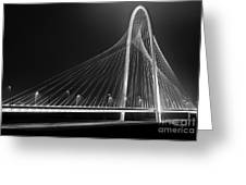 Fog Light And Lines II Greeting Card