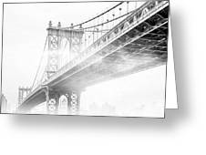 Fog Under The Manhattan Bw Greeting Card