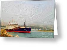 Foggy Morro Bay Greeting Card