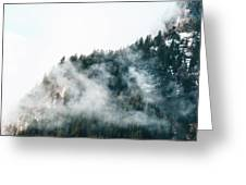 Foggy Mountains Greeting Card