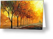 Foggy Path Greeting Card