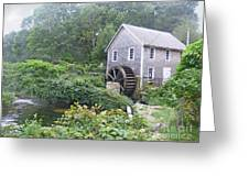 Foggy Stony Brook Grist Mill Cape Cod Greeting Card