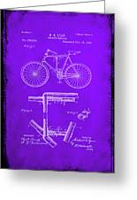 Folding Bycycle Patent Drawing 1e Greeting Card