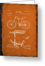 Folding Bycycle Patent Drawing 1g Greeting Card