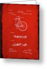 Folding Bycycle Patent Drawing 2b Greeting Card