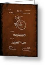 Folding Bycycle Patent Drawing 2c Greeting Card