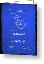 Folding Bycycle Patent Drawing 2d Greeting Card