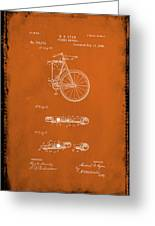 Folding Bycycle Patent Drawing 2e Greeting Card