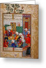 Folio From A Divan Of Mahmud Greeting Card