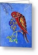 Folk Art Bird Greeting Card