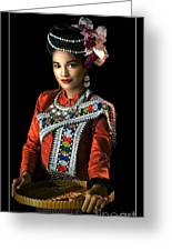 Folk Dancer Of The North East Greeting Card