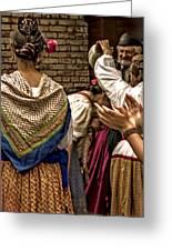 Folk Dancers Greeting Card