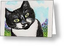Follow Me Into The Garden Greeting Card