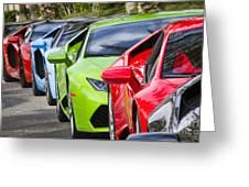 Follow That Lamborghini Greeting Card