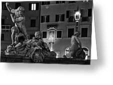 Fontana Del Nettuno Greeting Card