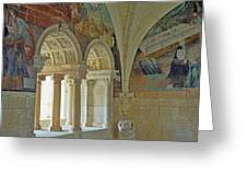Fontevraud Abbey Refectory, Loire, France Greeting Card