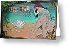 Foo Bar Artwork Greeting Card