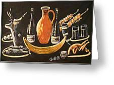 Food And Wine Greeting Card