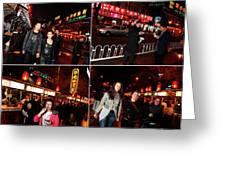 Food Street Beijing Greeting Card