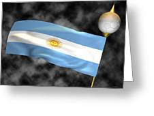 Football World Cup Cheer Series - Argentina Greeting Card