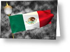 Football World Cup Cheer Series - Mexico Greeting Card