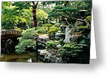 Footbridge Across A Pond, Kyoto Greeting Card