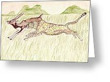 Footrace Greeting Card