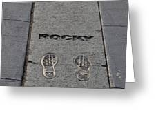 Footsteps - Rocky Greeting Card