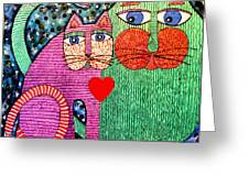 For All The Cats I Greeting Card