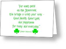 For Each Petal On The Shamrock Greeting Card