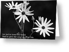 For God So Loved Black-eyed Susan Flower Greeting Card