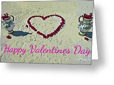 For My Valentine Greeting Card