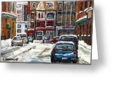 For Sale Original Paintings Montreal Petits Formats A Vendre Downtown Montreal Rue Stanley Cspandau  Greeting Card