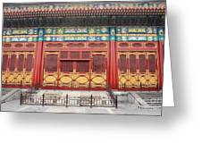 Forbidden City Building Detail Greeting Card