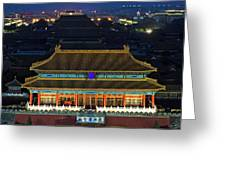 Forbidden City By Night Greeting Card