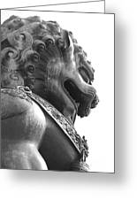 Forbidden City Lion - Black And White Greeting Card