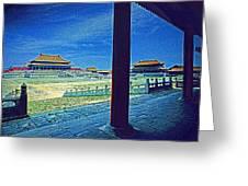 Forbidden City Porch Greeting Card