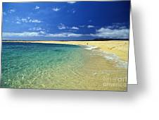 Forbidden Island Greeting Card