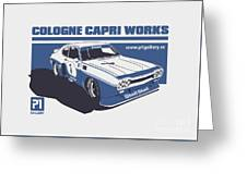Ford Cologne Capri Works Greeting Card