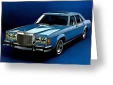 Ford Lincoln Versailles 1981 - American Dream Cars Catus 1 No. 2 H B Greeting Card