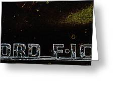 Ford 1 Greeting Card