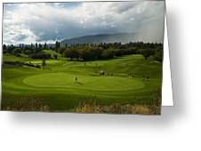 Fore Greeting Card