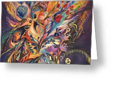 Foreboding Storm Greeting Card by Elena Kotliarker