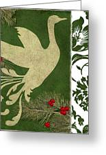 Forest Holiday Christmas Goose Greeting Card