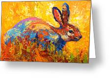 Forest Rabbit II Greeting Card
