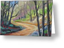 Forest Way Greeting Card