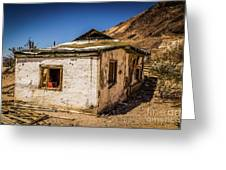 Forgotten Place Greeting Card